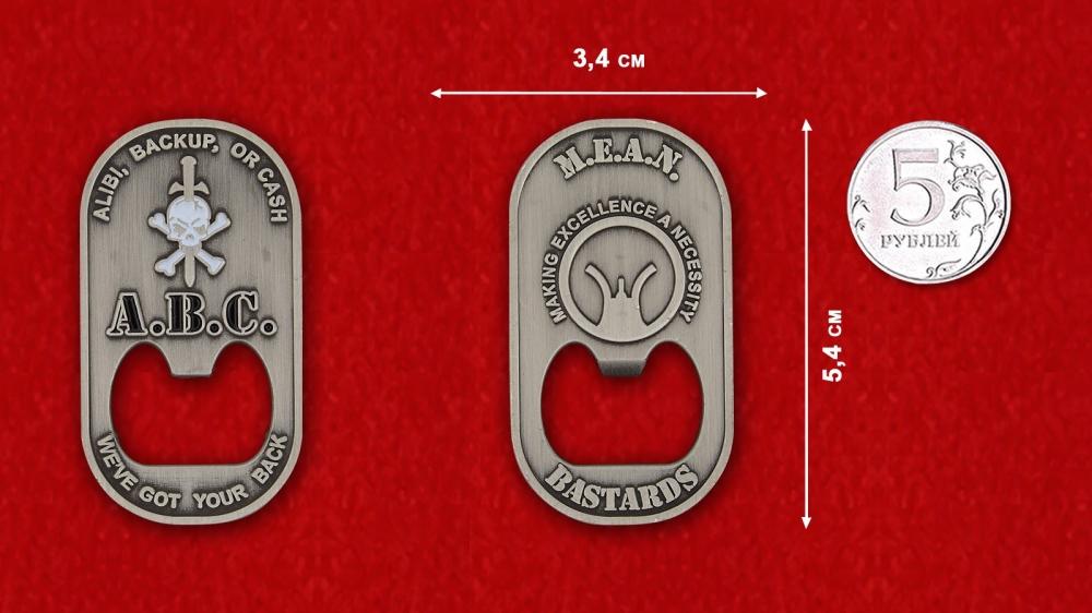 "US Special Forces ""We've Got Your Back"" Bottle Opener Challenge Coin - linear size"