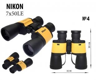 Бинокль Nikon