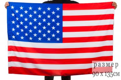Увеличить изображение флаг сша