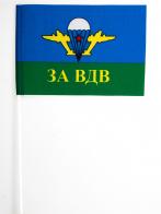 Флажок на палочке «За ВДВ Белый купол»