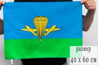 Флаг 40Х60 см ВДВ РФ