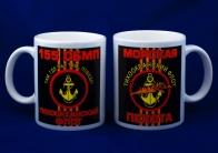 Кружка «155 бригада Морской пехоты»