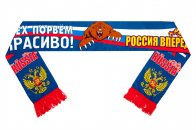 Шарф шёлковый RUSSIA «Всех порвём красиво!»