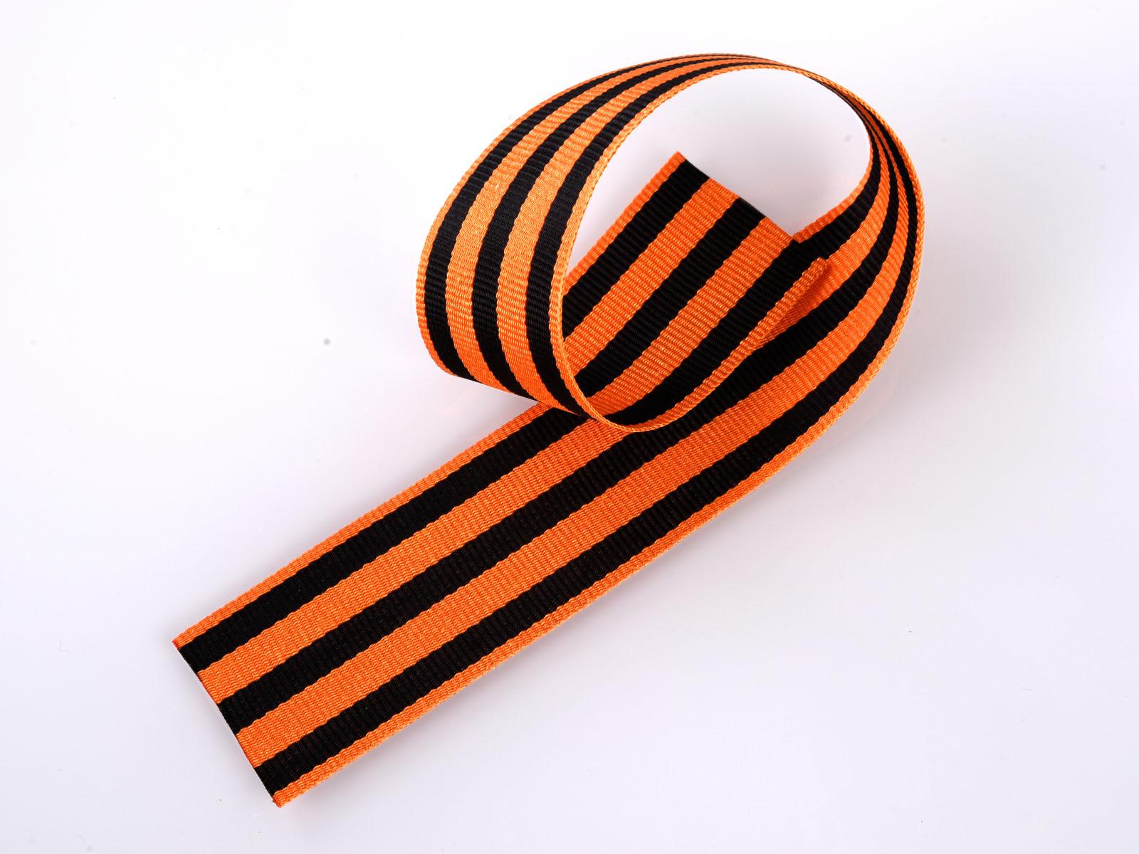 Цвета Георгиевской ленты - черный и оранжевый