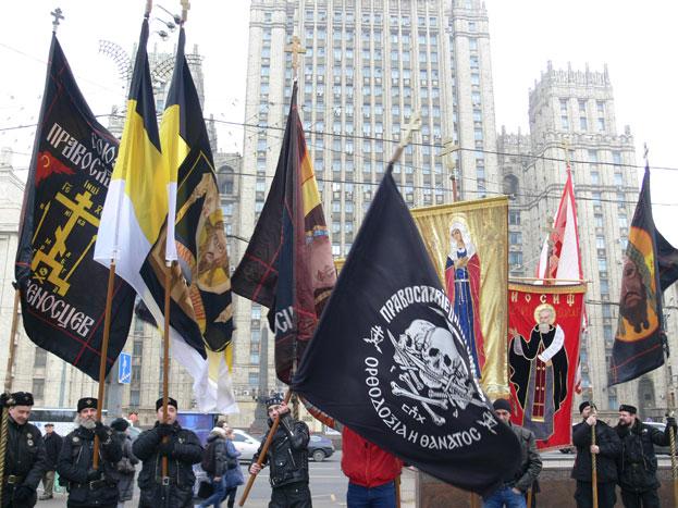 Имперские и христианские флаги