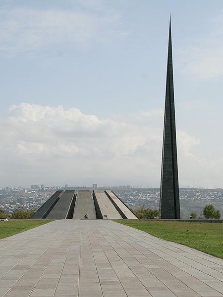 Страна армения