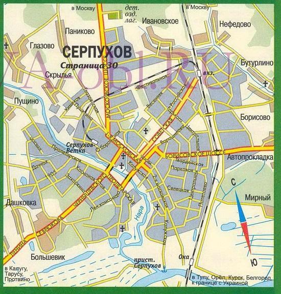 проститутки в серпухове московская область
