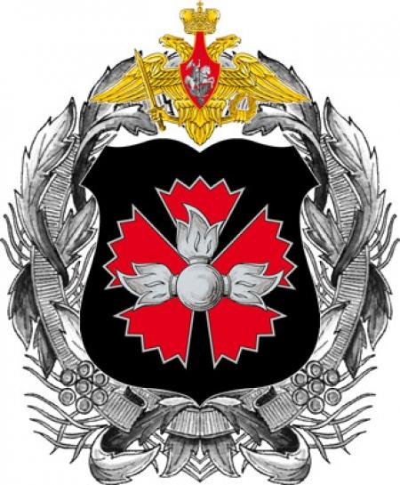 Скачать Символ Единой России