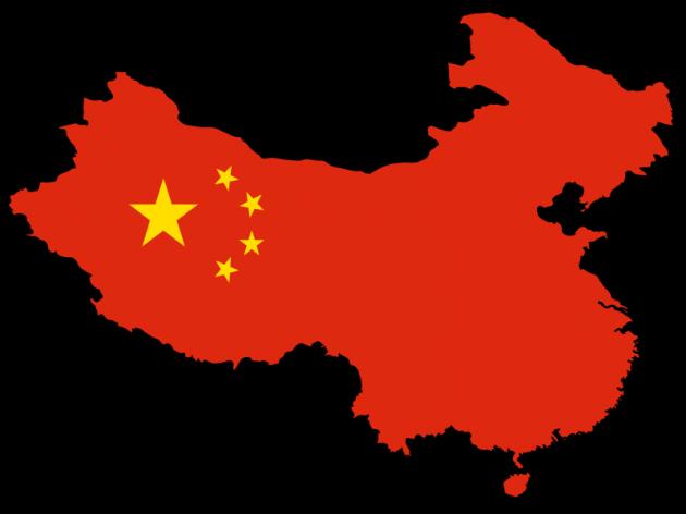 Китайский флаг в контурах государства