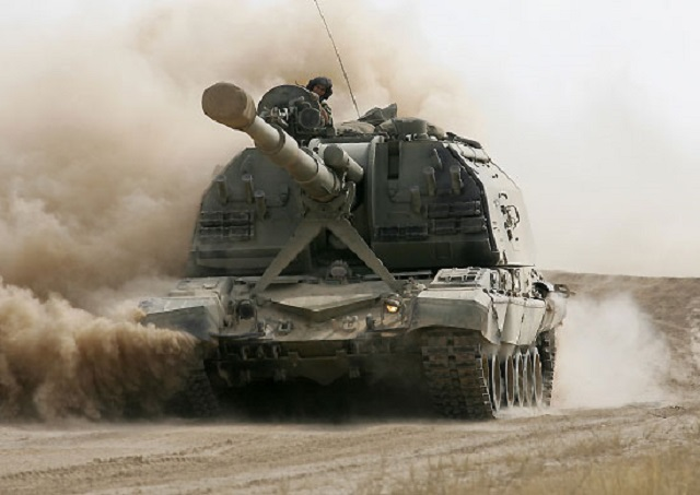 "Флаг РВиА ""385 Артиллерийская бригада"": https://voenpro.ru/voentorg/flag-raketnih-voisk-i-artillerii-385-artilleriyskay-brigada"