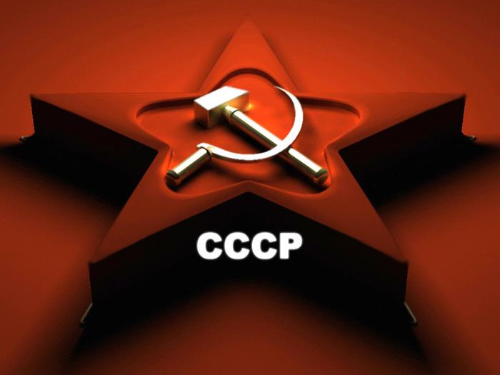 Звезда, герб и государственный флаг СССР