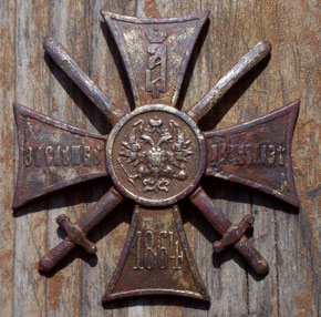 "Медаль ""За службу на Кавказе"" образца 1864 года"