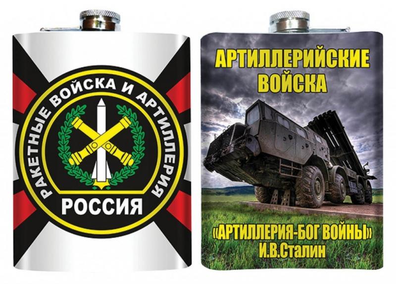 Подарки военным на праздники