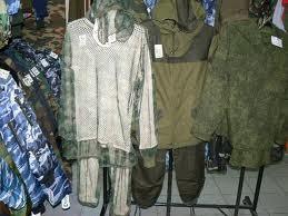 Армейская Одежда В Спб