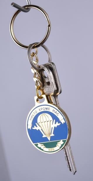 Брелок Воздушно-десантных войск в виде медали