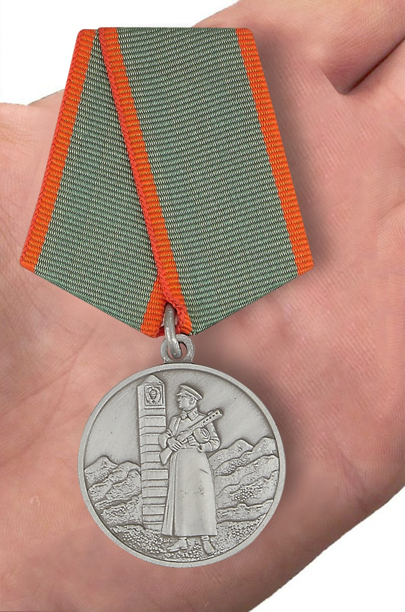 Муляж медали «За отличие в охране Государственной границы СССР» с доставкой