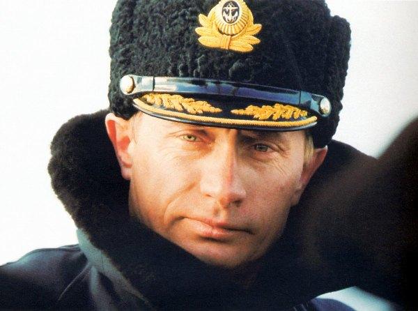 путин в форме: