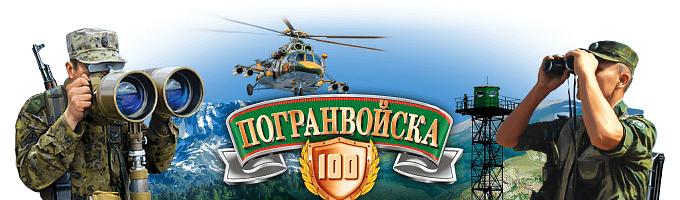 https://voenpro.ru/img2/images/pv-h-1.png