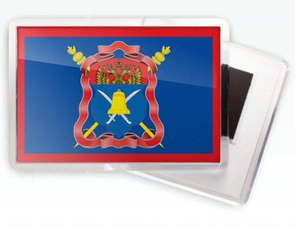 Магнитик «Волжское казачье войско»
