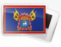 Магнитик «Донское казачье войско»