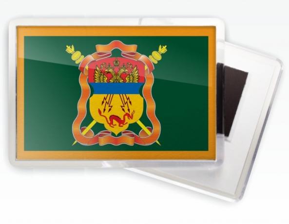 Магнитик «Забайкальское казачье войско»