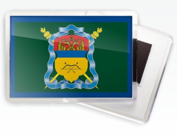 Магнитик «Оренбургское казачье войско»