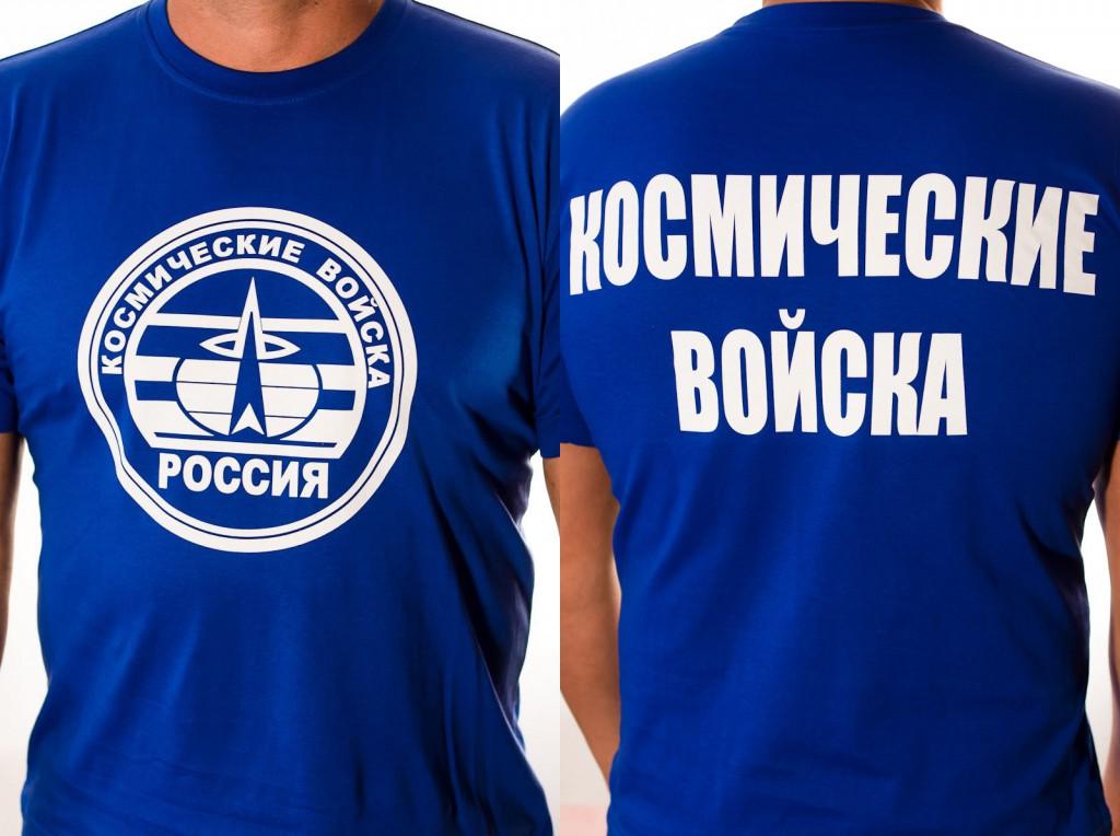 Армейская Футболка «Космические войска»