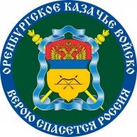 Наклейка «Флаг Оренбургское Казачье войско»