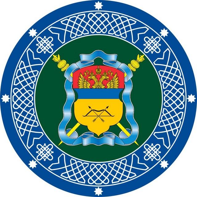 Наклейка «Знамя Оренбургское Казачье войско»