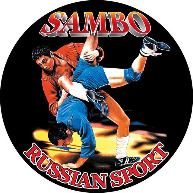 Наклейка Самбо Россия