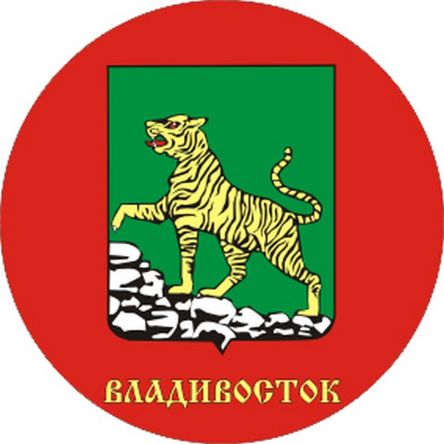Наклейка Владивосток