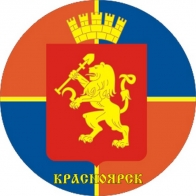 Наклейка Красноярск