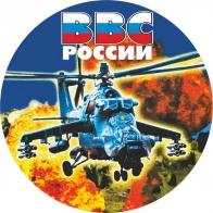 Наклейка ВВС «МИ-24»