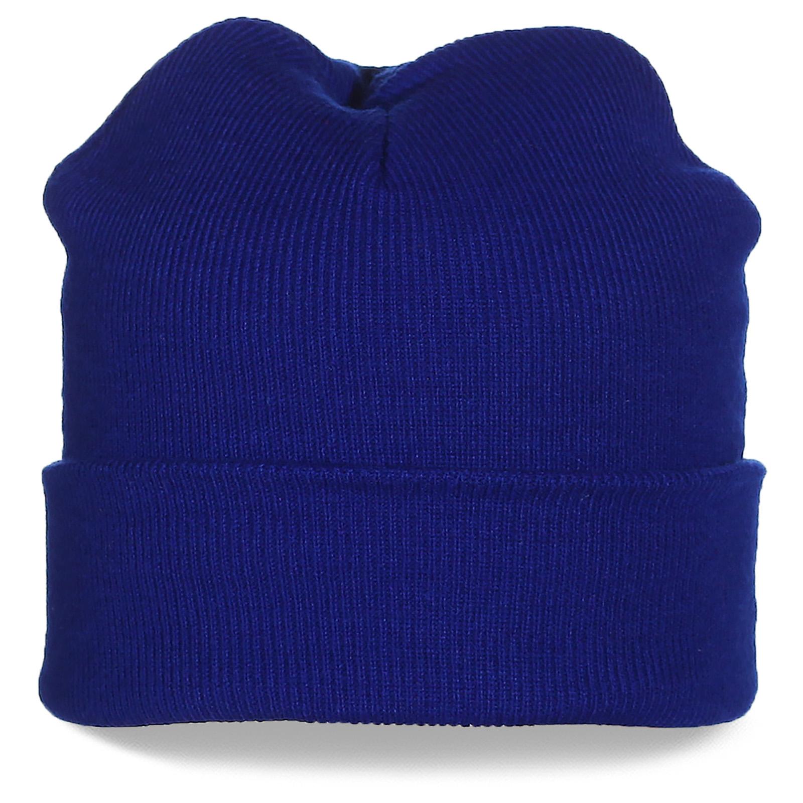 Актуальная шапка синего цвета с подворотом. Модель, которая подходит всем!