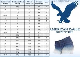 """Шорты """"Горячая штучка"""" брендового качества от American Eagle"""