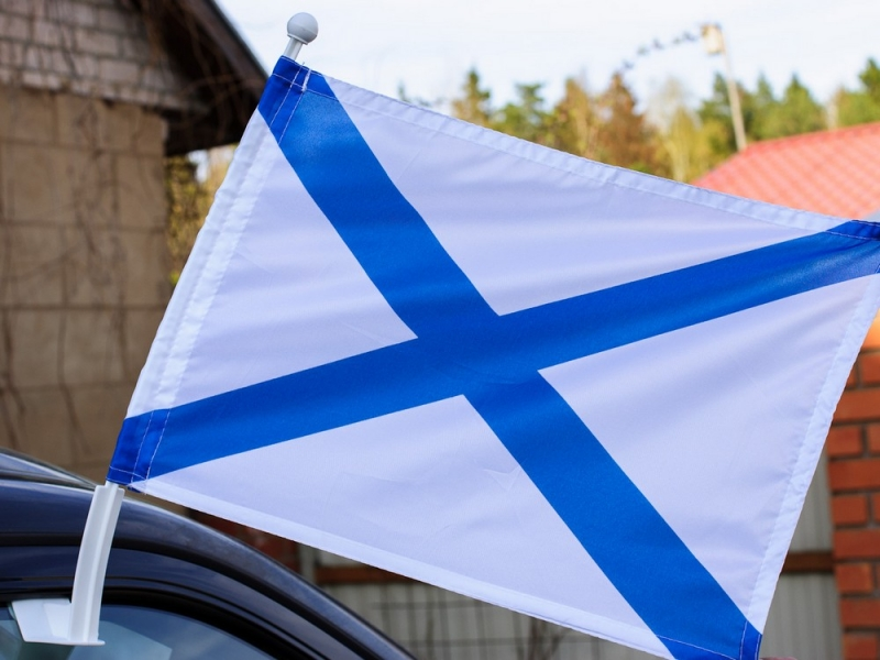 Андреевский флаг на машину с кронштейном