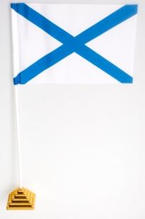 Андреевский флаг настольный