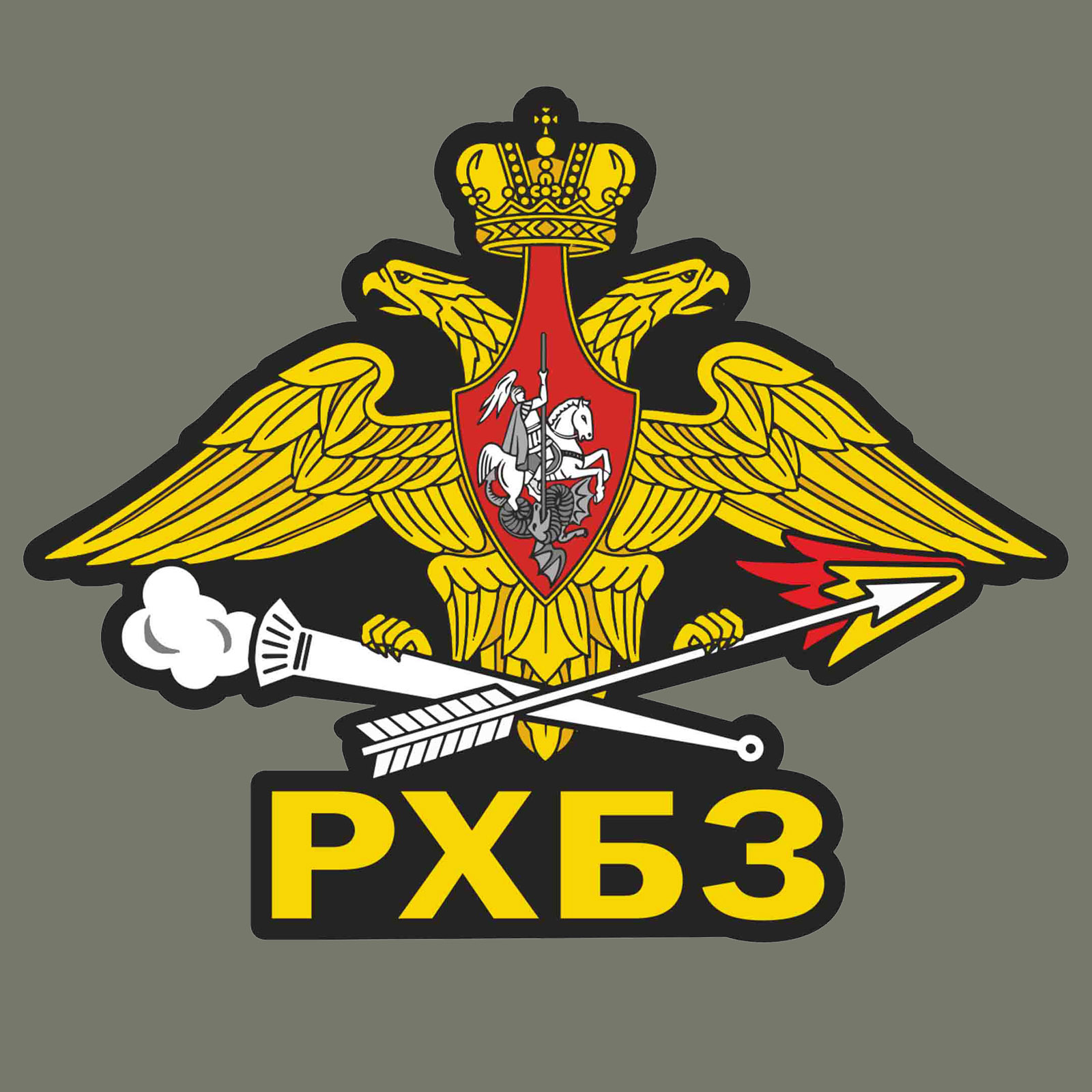 Армейская футболка РХБЗ с вышивкой на груди - от Военпро
