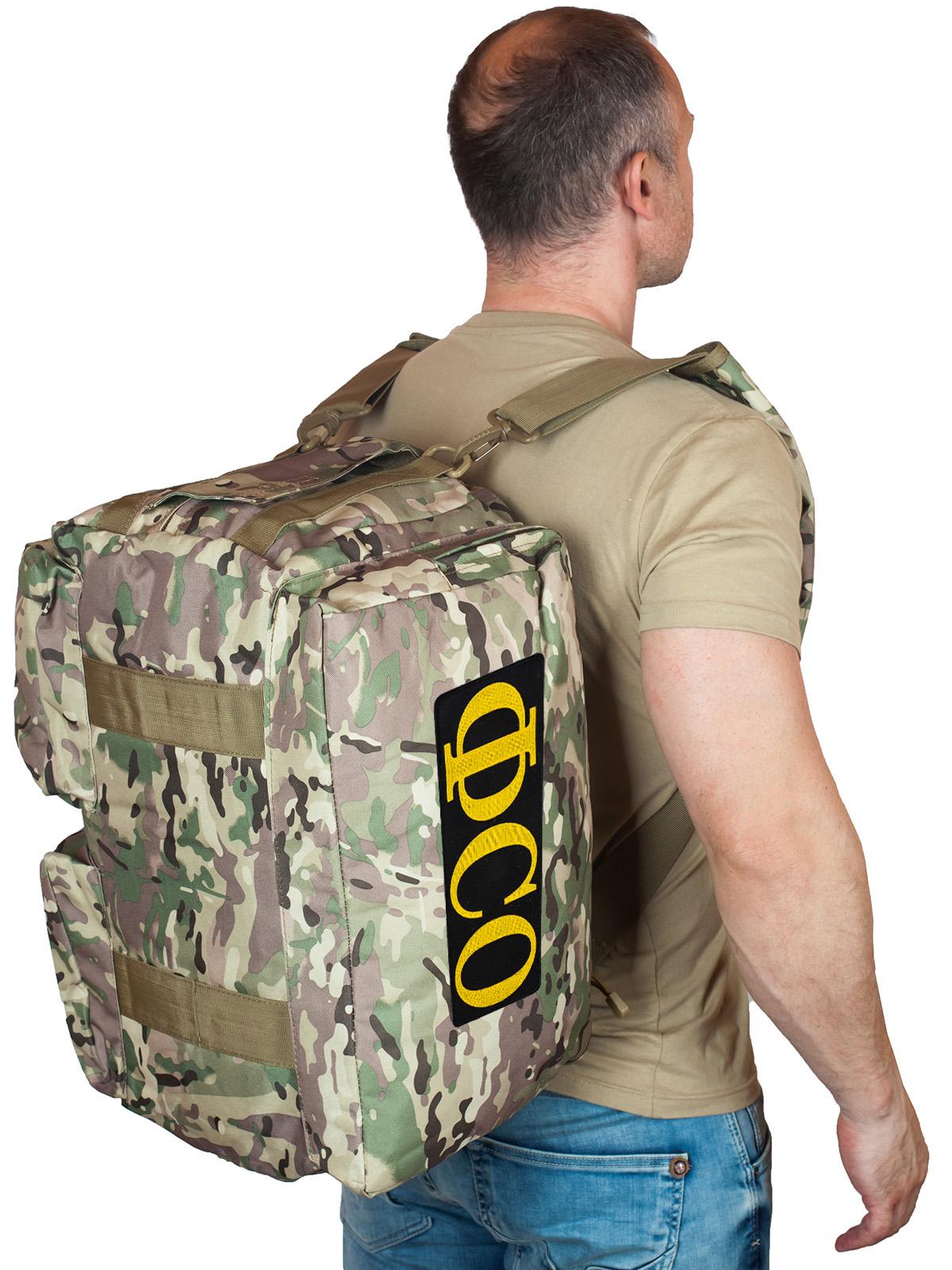 Купить армейскую камуфляжную сумку-рюкзак ФСО по специально цене