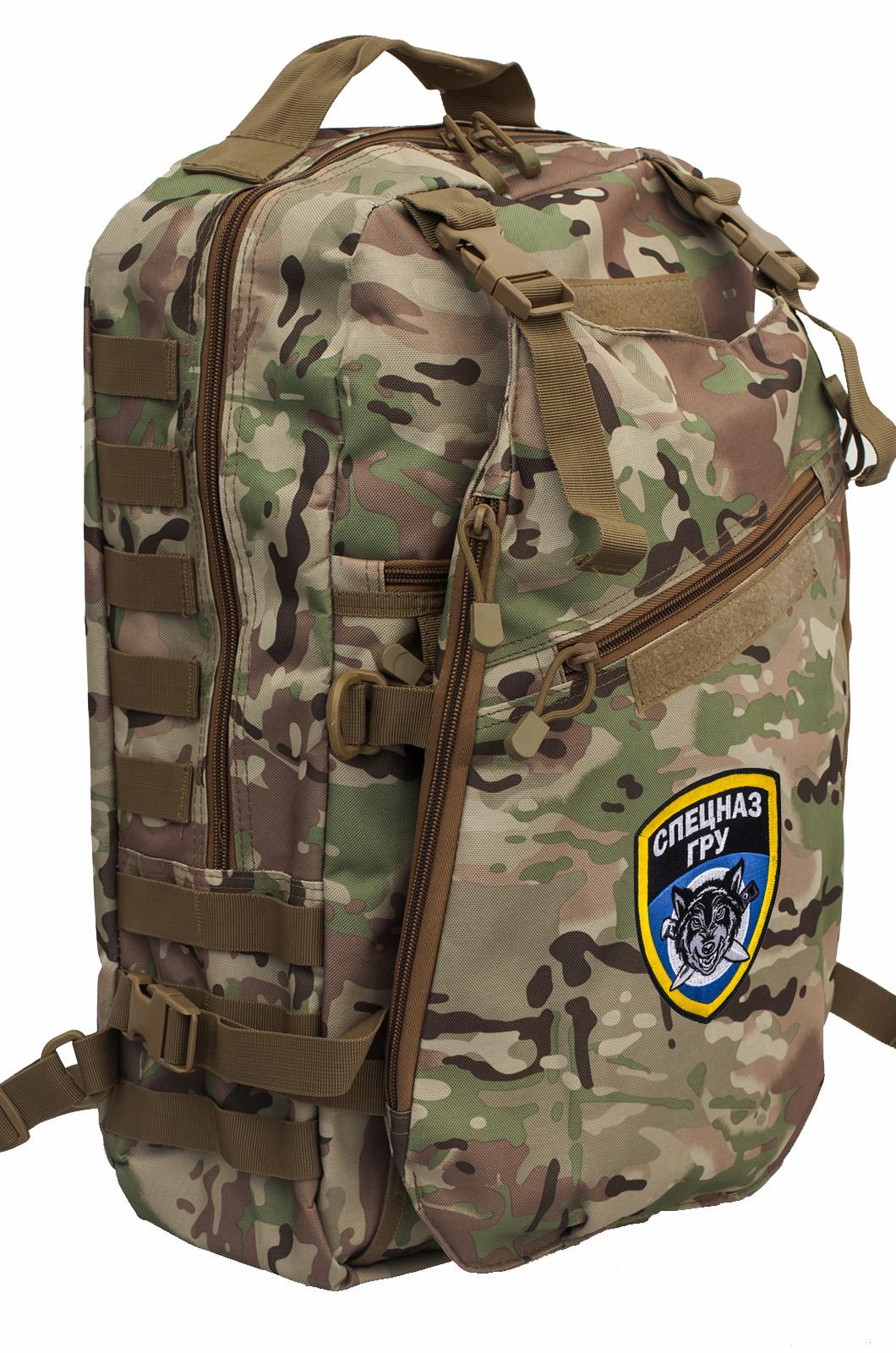 Продажа тактических рюкзаков Спецназа ГРУ