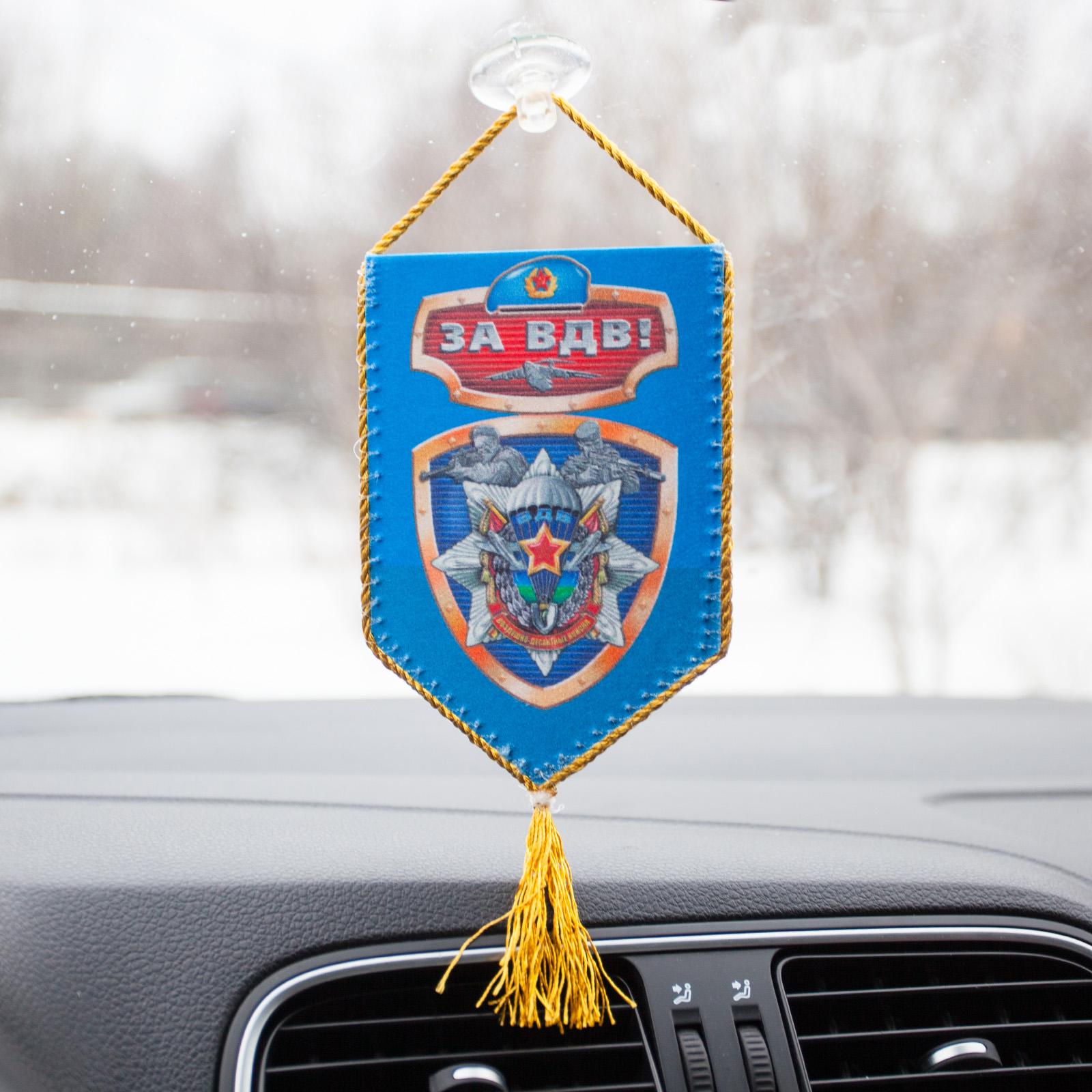 Недорого купить в Москве автомобильный вымпел «За ВДВ»