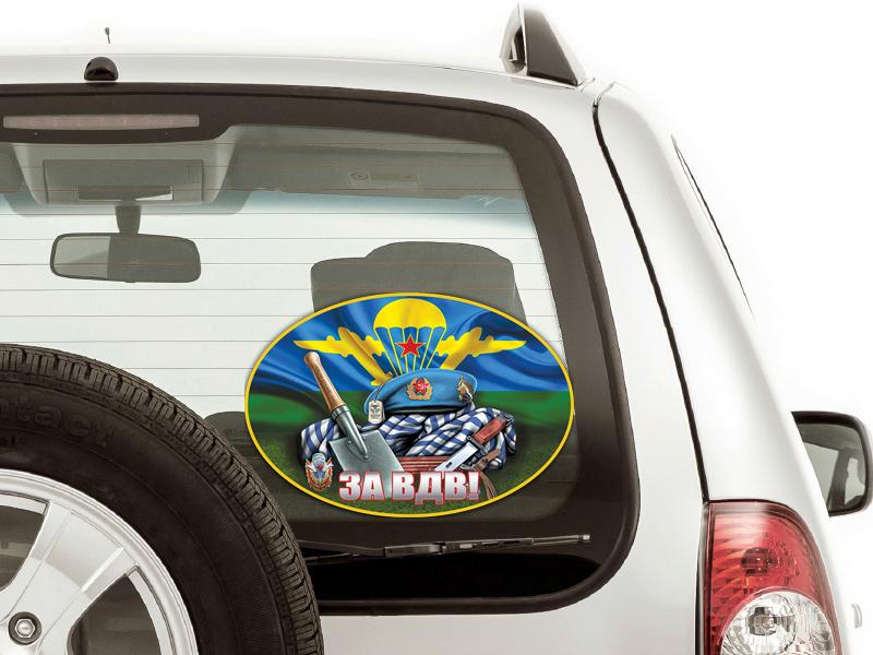 Автомобильная наклейка ВДВ на стекло машины