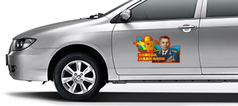 Купить наклейку ВДВ на двери машины