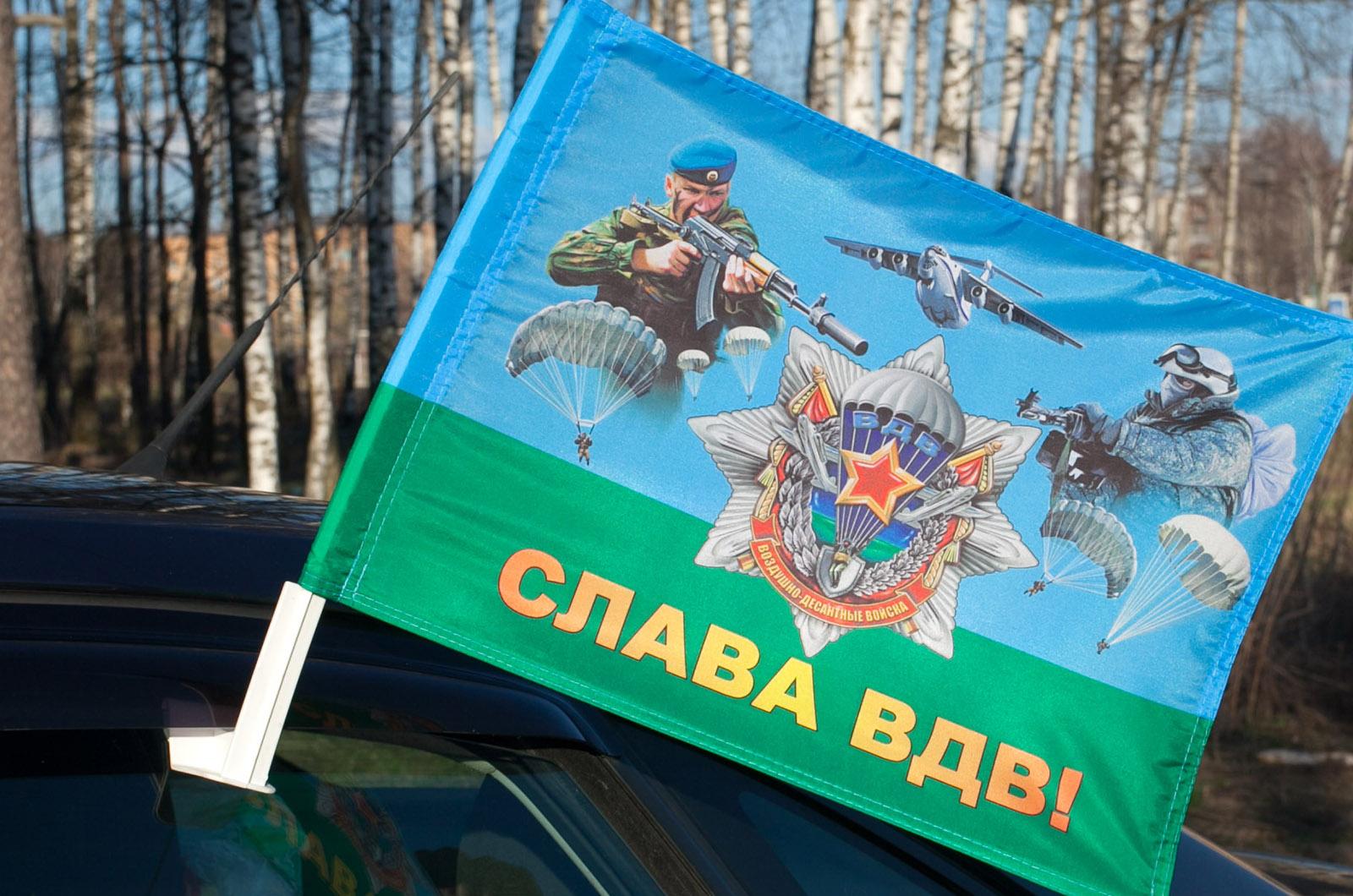 Автомобильный флаг на кронштейне «Слава ВДВ»