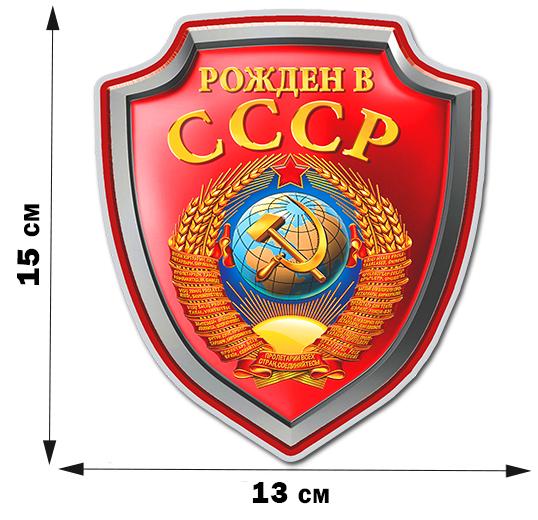 """Автомобильная наклейка """"Герб СССР"""""""