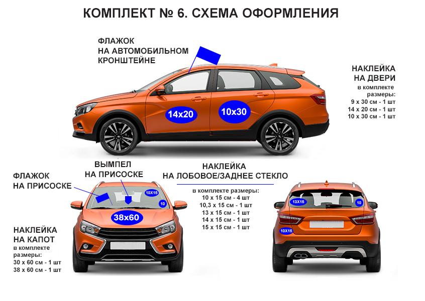 https://voenpro.ru/resize/resize.php?file=avtomobilnyi-komplekt-vdv-0.1600x1600.jpg