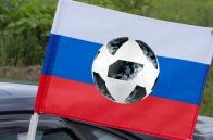Автомобильный флаг ЧМ по футболу 2018