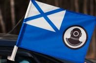 Автомобильный флаг поисково-спасательных судов ВМФ России