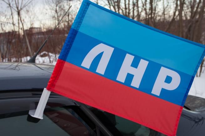 Автомобильный флаг триколор ЛНР