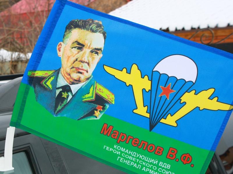 Флаг с Маргеловым – удобный формат на кронштейне для твоего автомобиля